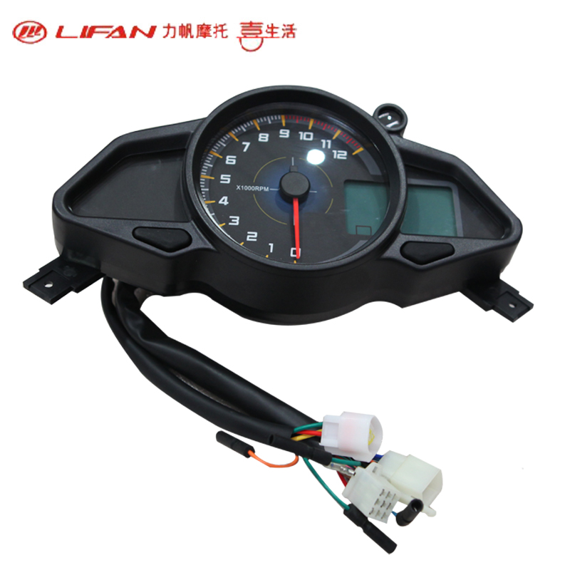 [Free shipping] lifan motorcycle lf150-10s/kpr150 instrument assembly new original car parts