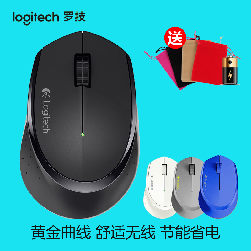 b4478c39229 Get Quotations · Free shipping logitech m275 wireless mouse laptop business  office optical gaming mouse