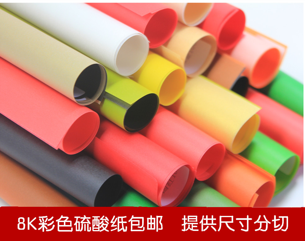 Free shipping long printed k color translucent tracing paper sulfuric acid paper 100g colored paper colored paper slip sheet