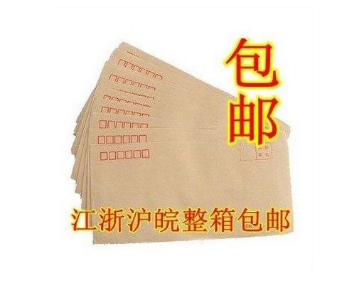 china free envelope labels china free envelope labels shopping