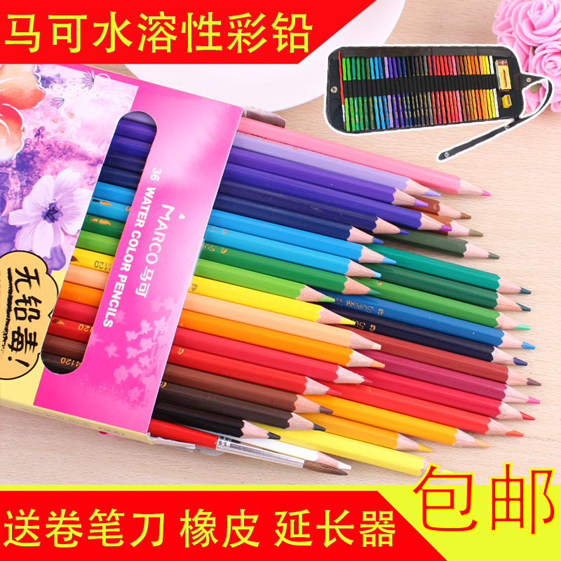 Free shipping marco mark water-soluble 4120-36 color painting color of lead soluble colored pencil drawing pencil drawing pencil