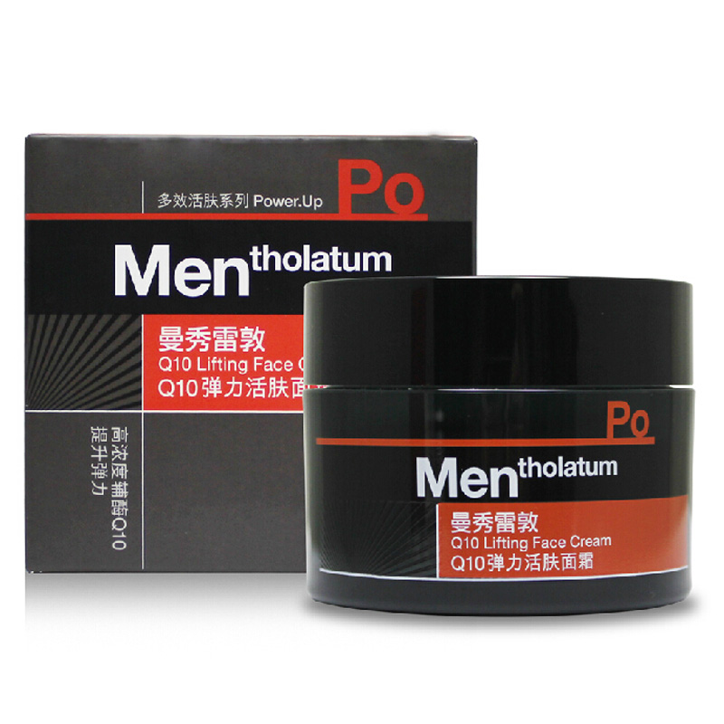 Free shipping mentholatum men q10 stretch revitalizing cream 50g fade fine lines wrinkle lotion