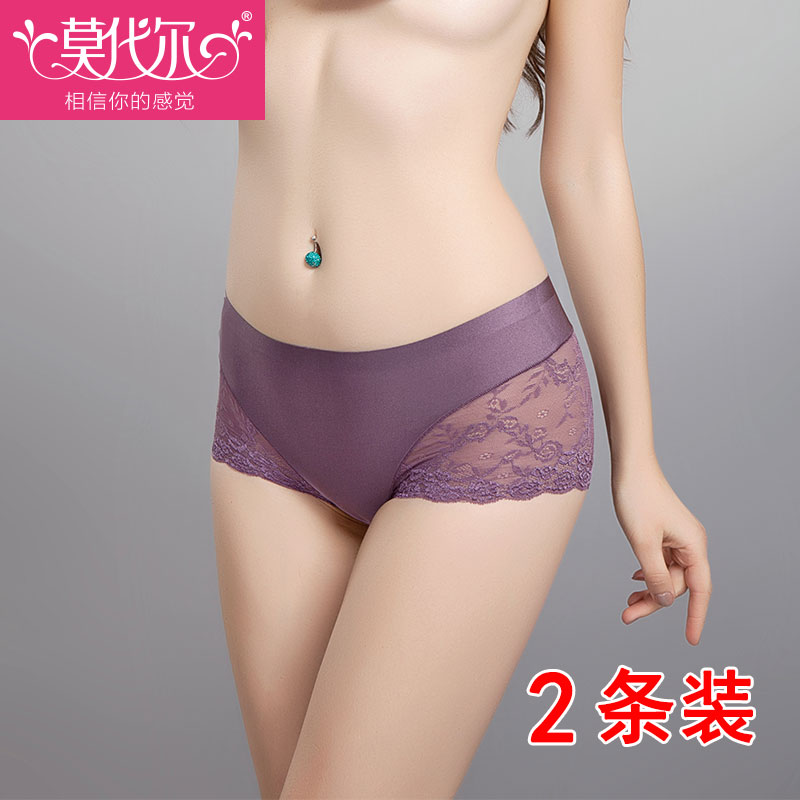 ec3c5942c7c7 China seamless mens boxer Shopping Guide. (73080 results). Free shipping  modal ms. sexy lace ice silk waist seamless underwear female boxer underwear  pants