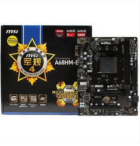 Buy Free shipping msi/msi a68hm-e33 v2 all solid fm2 + motherboard vga + hdmi interface in Cheap Price on Alibaba.com