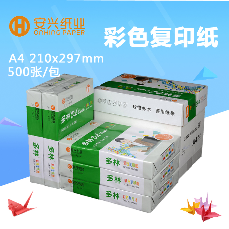 Free shipping multiple forest color copy paper a4 paper print copy paper 80g colored handmade origami 500