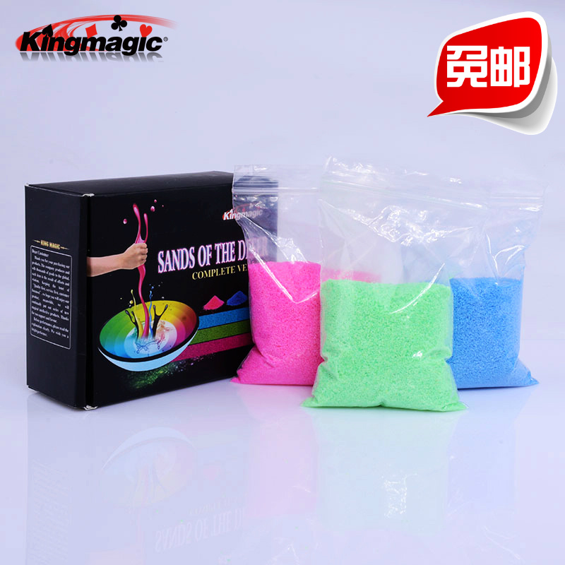 Free shipping mysterious magic sand desert sands of sand and sediment in water 450g loaded to send tea color magic props