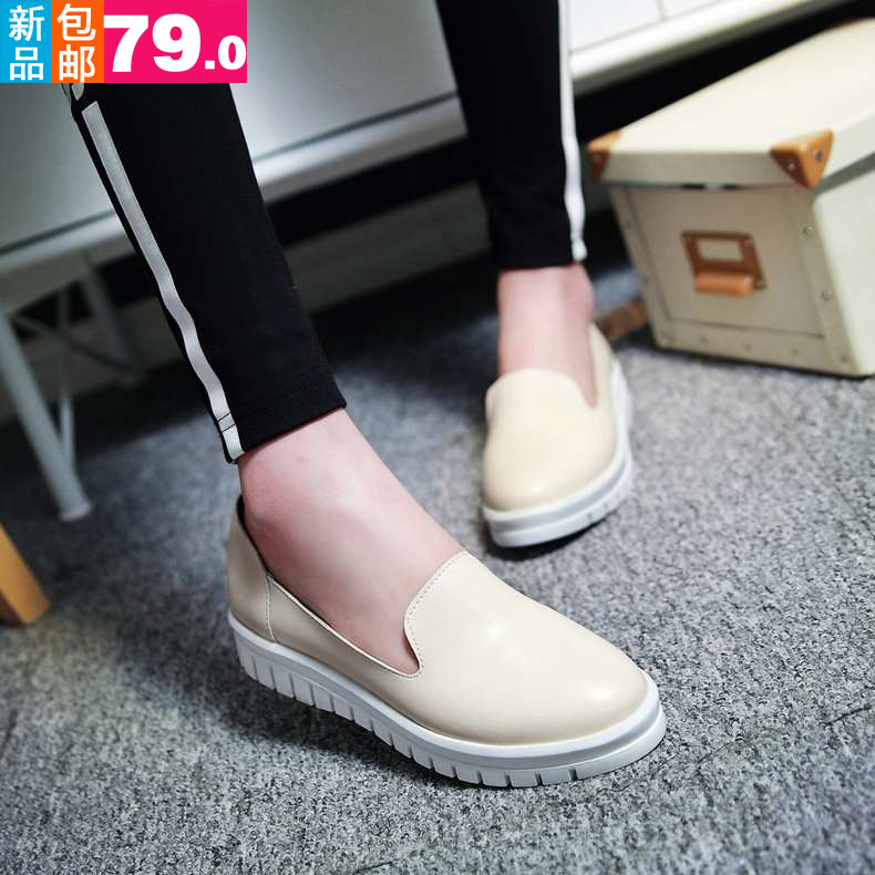 free shipping new girls spring and autumn plain simple round doll shoes shoes white shoes leather. Resume Example. Resume CV Cover Letter