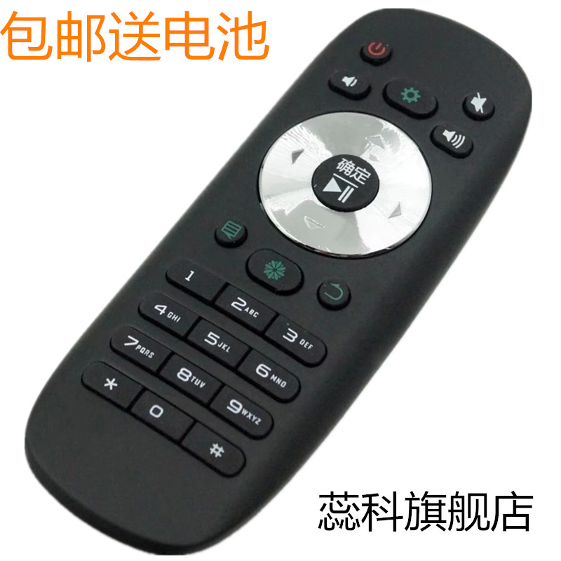 Free shipping new hisense intelligent 3d tv remote led32/40/42/50ec300jd remote control remote control