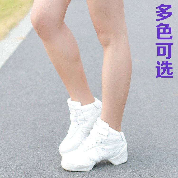 (Free shipping) new leather increased dance shoes jazz shoes modern square dancing shoes women shoes aerobics shoes