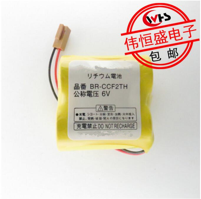 Free shipping original br-ccf2th 6 v plc lithium battery fanuc brown plug