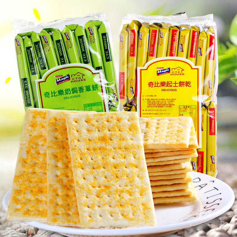 Free shipping philippines imported odd than the music cheese cheese chive crackers snack snack 360g * 2 bags