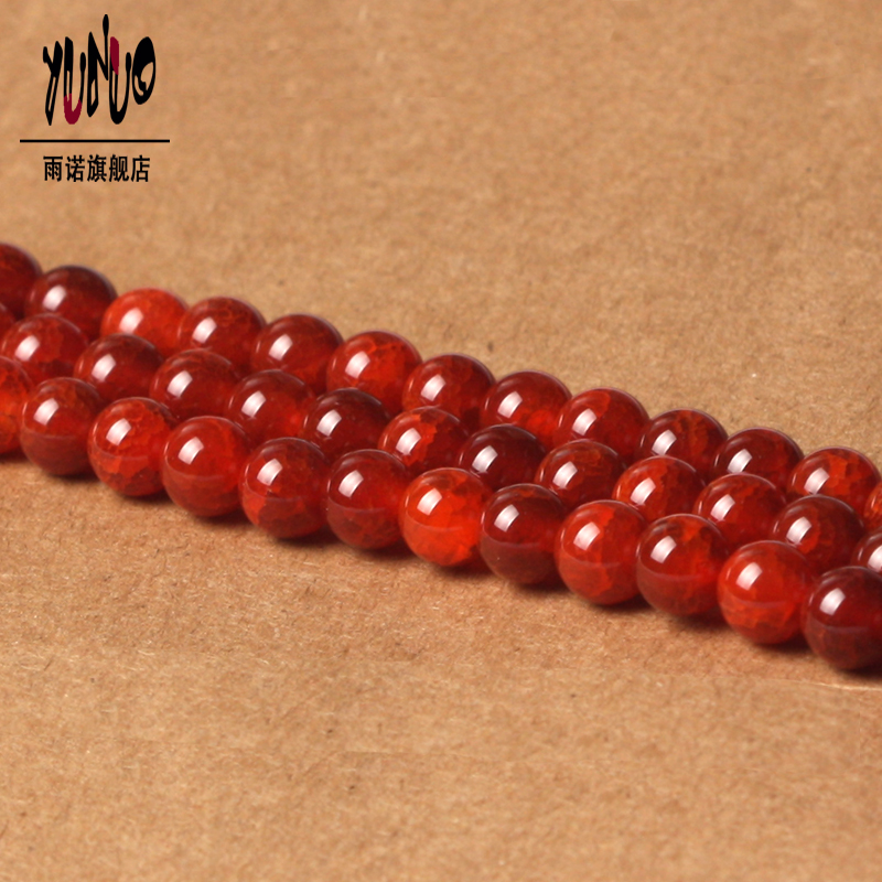 Free shipping red dragon hyperplasias agates dragon agate beads loose beads diy semifinished loose beads crystal beaded jewelry accessories material