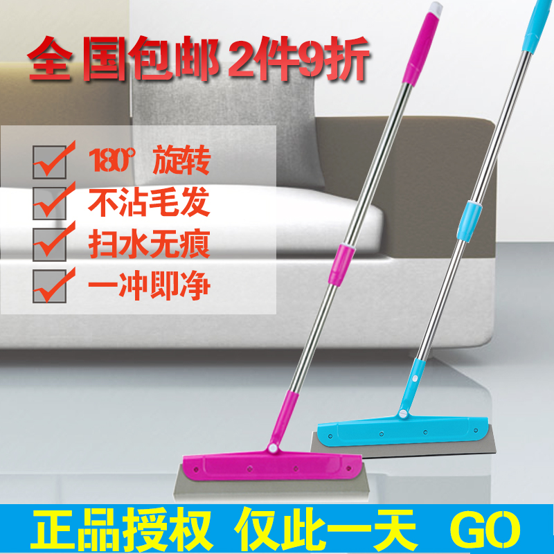 [Free shipping] second generation of excellent times manchester magic broom bathroom toilet with wooden plate magic dust sticky hair