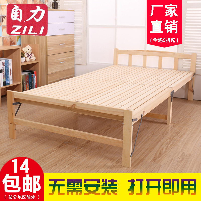 Free shipping self wood folding bed folding bed 1 m free installation of single or double folding single bed cot bed siesta bed 1.2