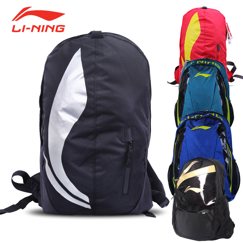 Free shipping send shoe shoulder bag brand new authentic li ning badminton badminton sports bag backpack three loaded