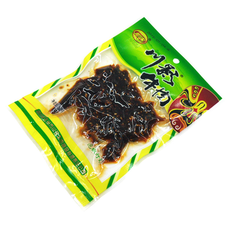 Free shipping sichuan sichuan specialty beef 52g x 5 bags pickle flavored beef jerky dried meat snack snack