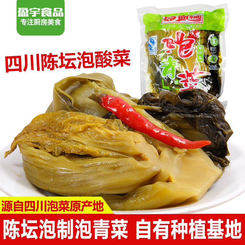 Free shipping sichuan specialty old altar sauerkraut and pickles authentic surplus shed bulb vegetables 2kg shredded pickled fish soup seasoning
