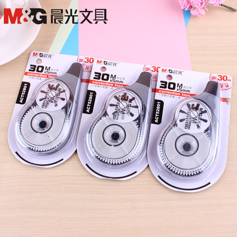 Free shipping stationery dawn act52801 large capacity dawn correction tape correction tape 30 m correction tape correction tape free shipping