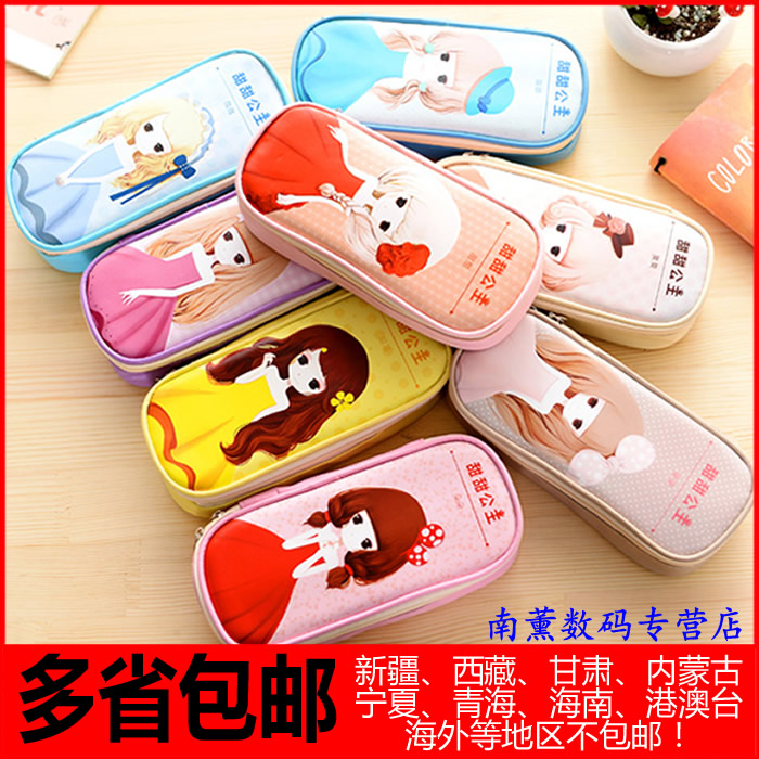 Free shipping stationery sweet princess korean female simple large capacity pencil pencil students cute female creative pencil case volume