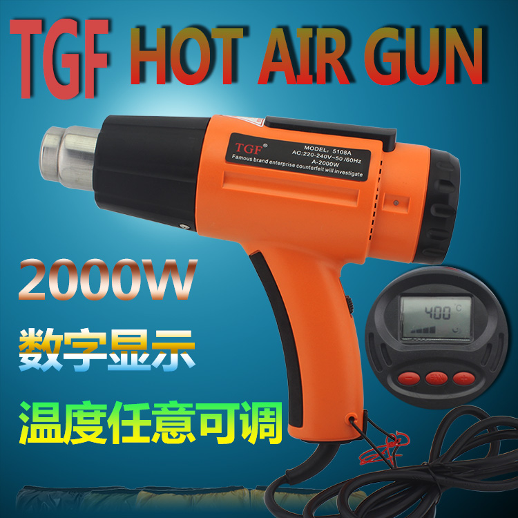Free shipping tgfβ 2000W digital display digital thermostat hot air gun hot air gun auto foil operation change color