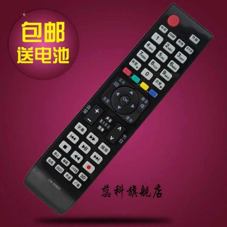 Free shipping! the new hisense hisense tv remote led46k11p led46k11pg used directly