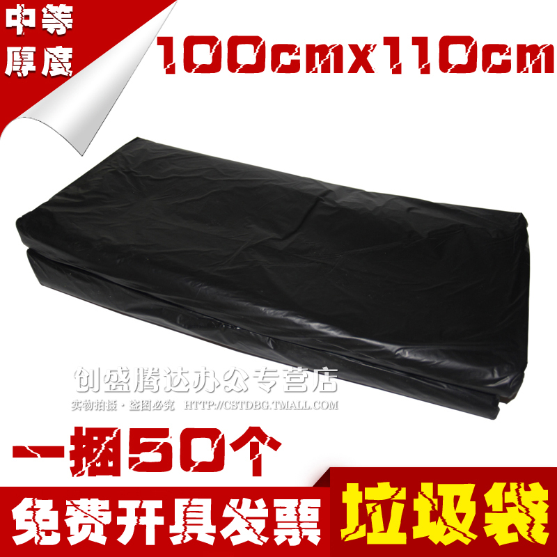 Free shipping thick black oversized hotel hotel kitchen garbage bags in thick plastic bags 100x110 cm