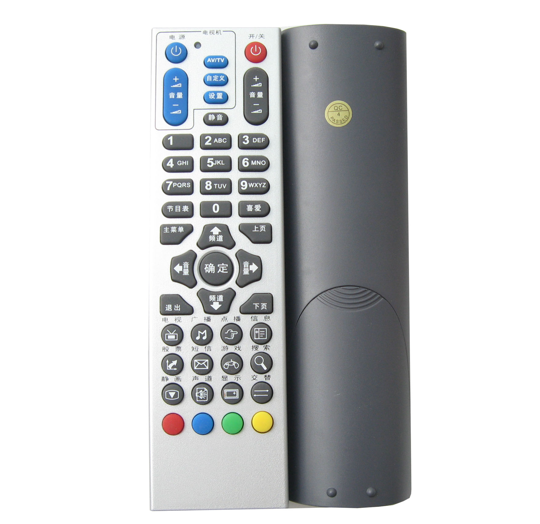Free shipping! top box remote control jiangyin jiangyin broadcasting digital tv remote control learning!