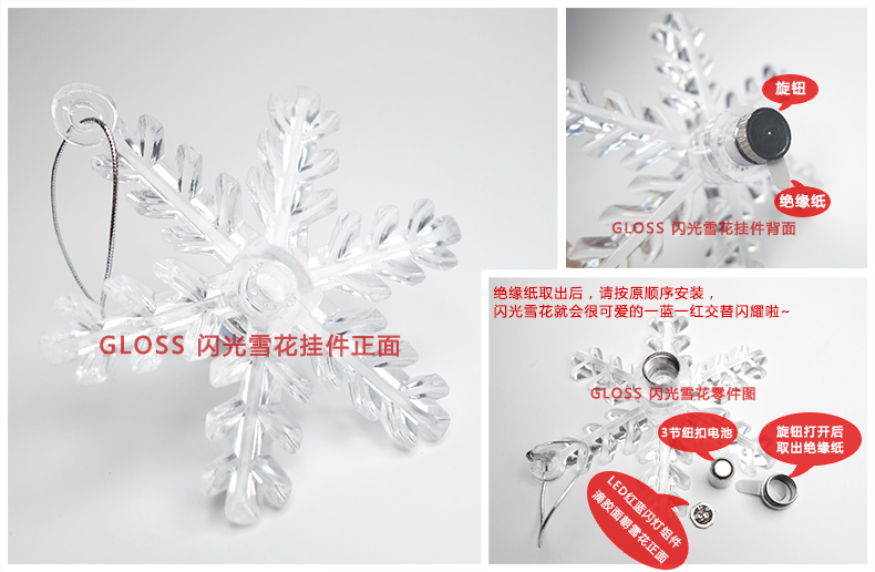 Free shipping valentine's day gifts christmas snowflake pendant