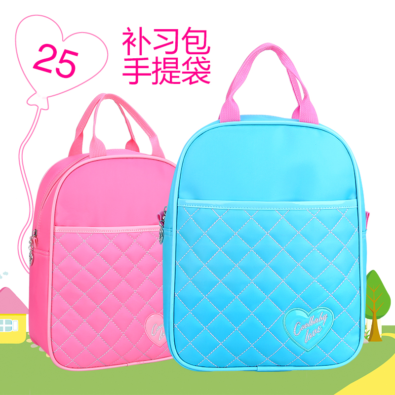 Free shipping waterproof portable lunch bag lunch bag small bag lunch bag lunch bag with rice bag primary school students bag makeup bag