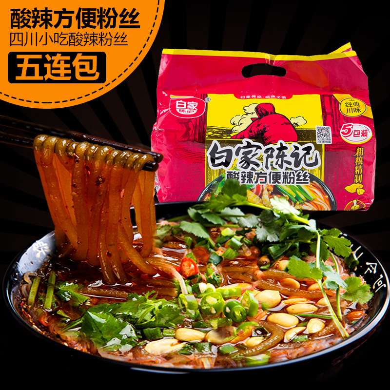 Free shipping white house chan kee sichuan hot and sour fans convenient 540g 5 even pack snacks sour fans