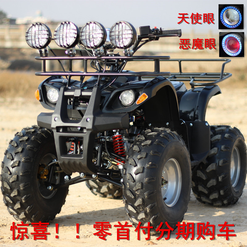Free shipping with reverse gear six to eight 8-inch 125cc atv four young bulls atv sport utility vehicle motorcycle bike axis pass