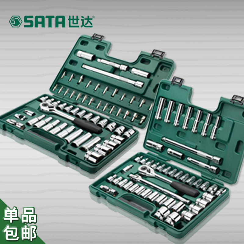 Free shipping world of tools sata 5mm socket wrench auto repair tool kit set auto repair kit