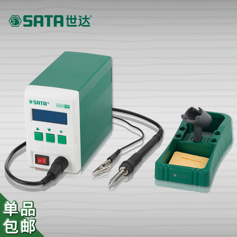 Free shipping world of tools sata antistatic soldering station digital soldering station hot air soldering station combo electric iron