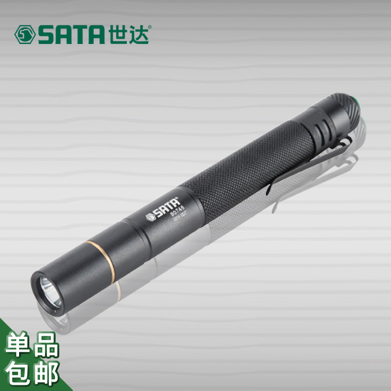 Free shipping world of tools sata pencil flashlight led flashlight long shots work lights spotlight