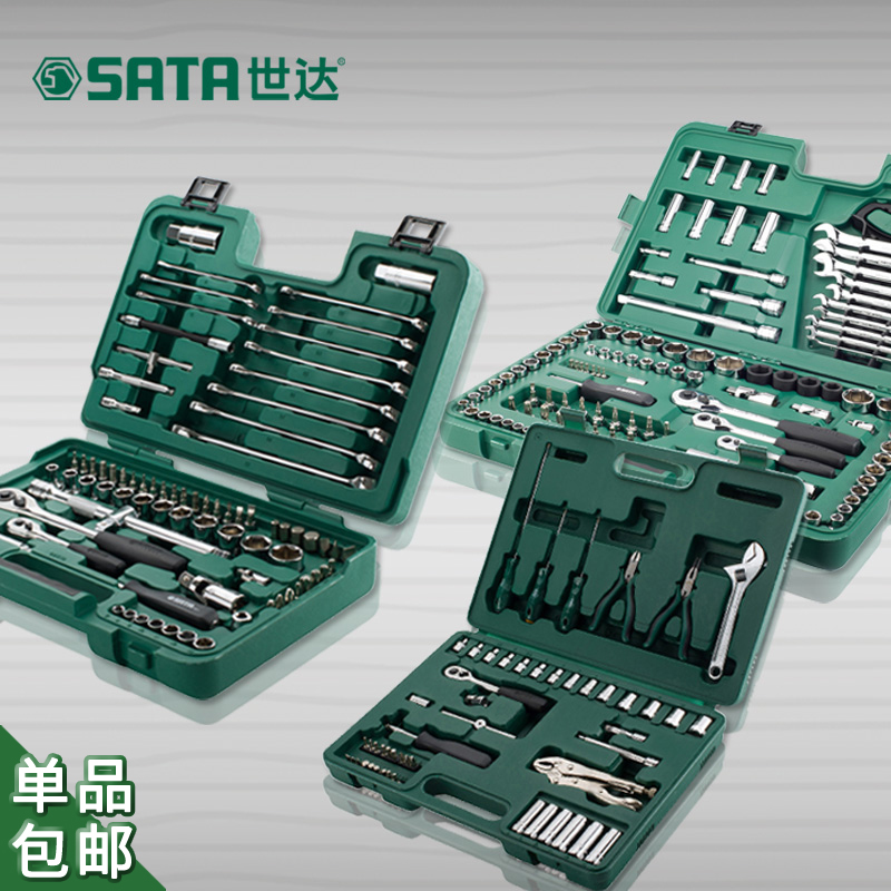 Free shipping world of tools sata socket ratchet wrench kit aftermarket car care tools car repair tools portfolio