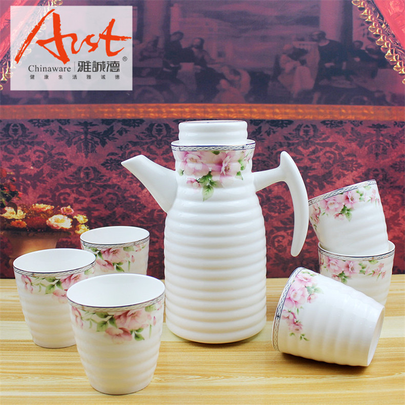 Free shipping ya tak hang code 6 + 1 shuiju 7 sets of tea gift sets tea sets ceramic teapot cup Kettle of hot and cold