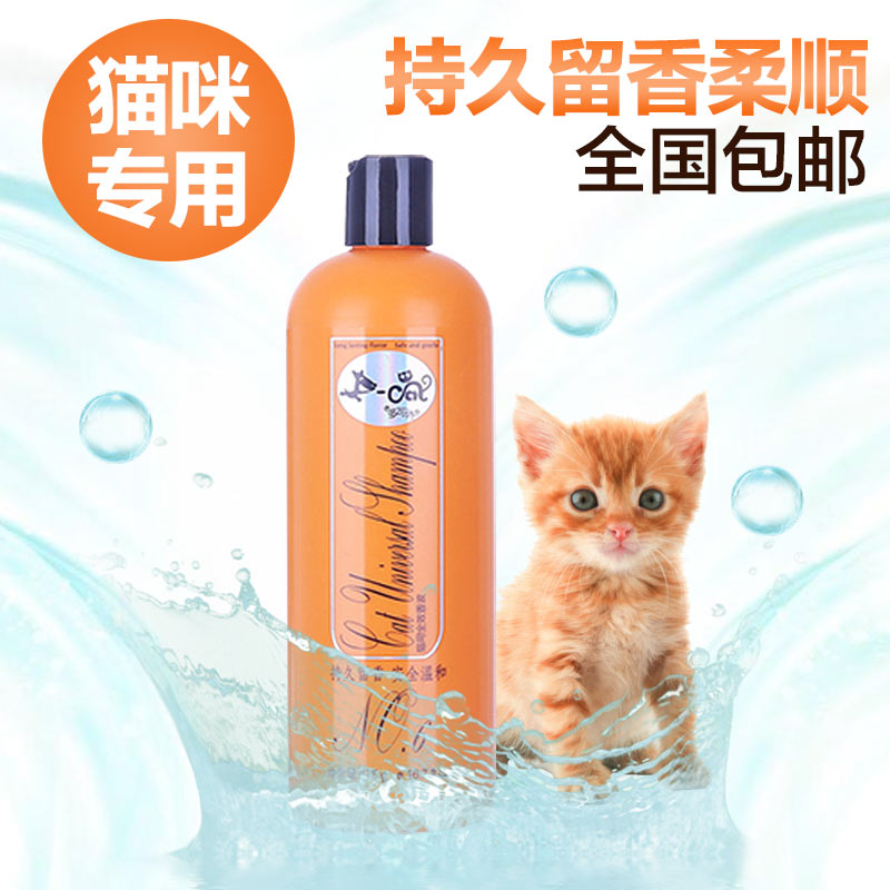 Free shipping yi pro pet cat a bath shower gel cat supplies cat cat shampoo shower gel shower gel special pet