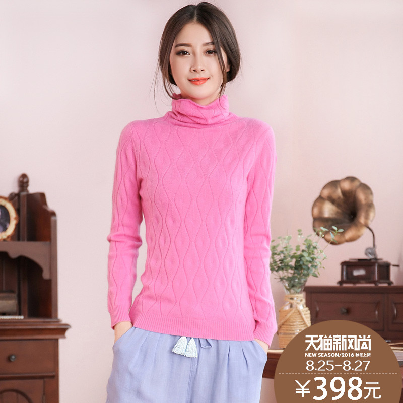 Freedom collar slim new winter piles collar cashmere sweater women pure mountain cashmere sweater sets of head sweater bottoming shirt slim