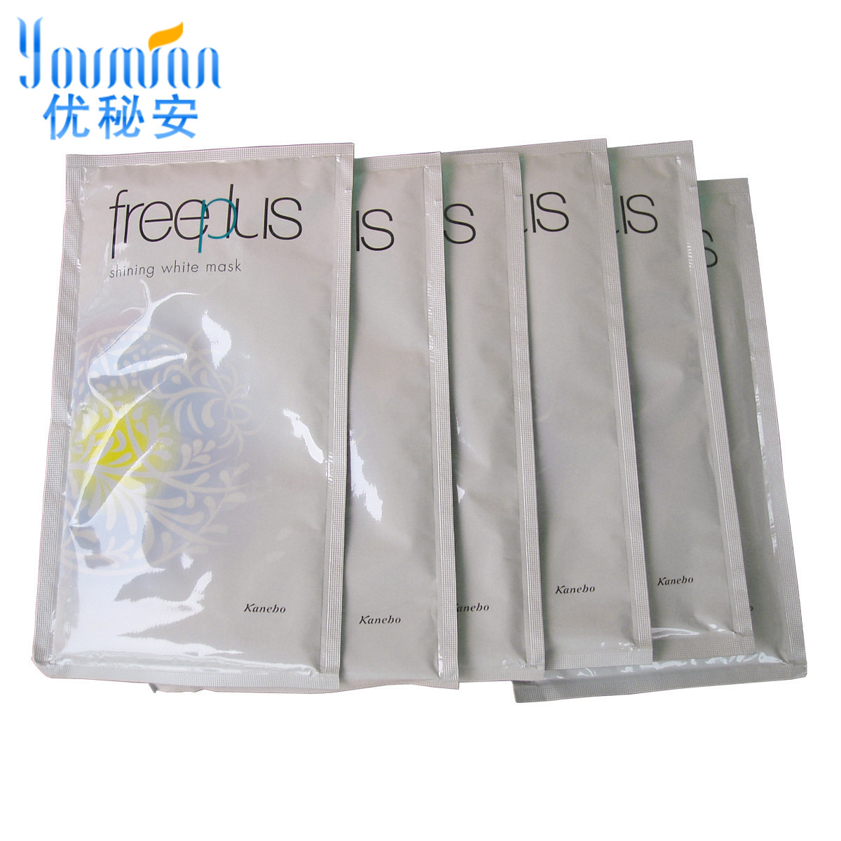 Freeplus/pure white mask condensate xiè丽è³ä¸27mlx6 japan brightening moisturizing mask