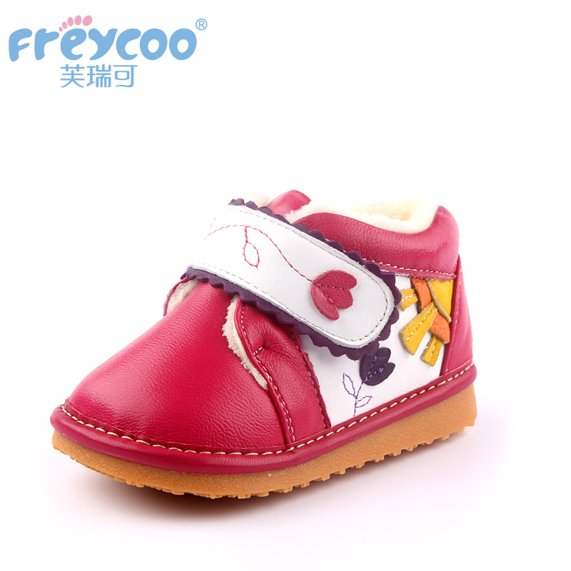 Freycoo winfrey may be old winter shoes female baby shoes toddler shoes sheepskin plus velvet warm and comfortable 6222