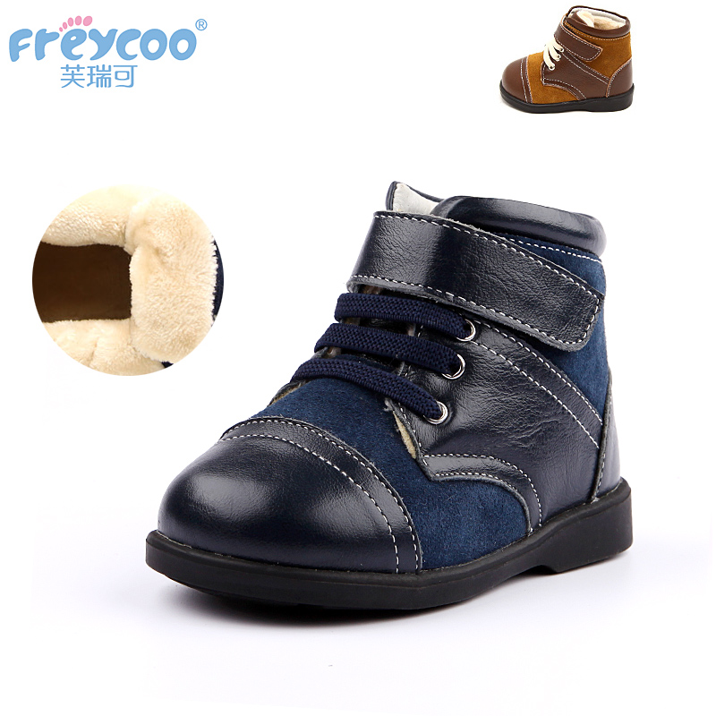 Freycoo winfrey may winter new boy padded leather toddler shoes baby leather boots 1-2-3-year-old 8066