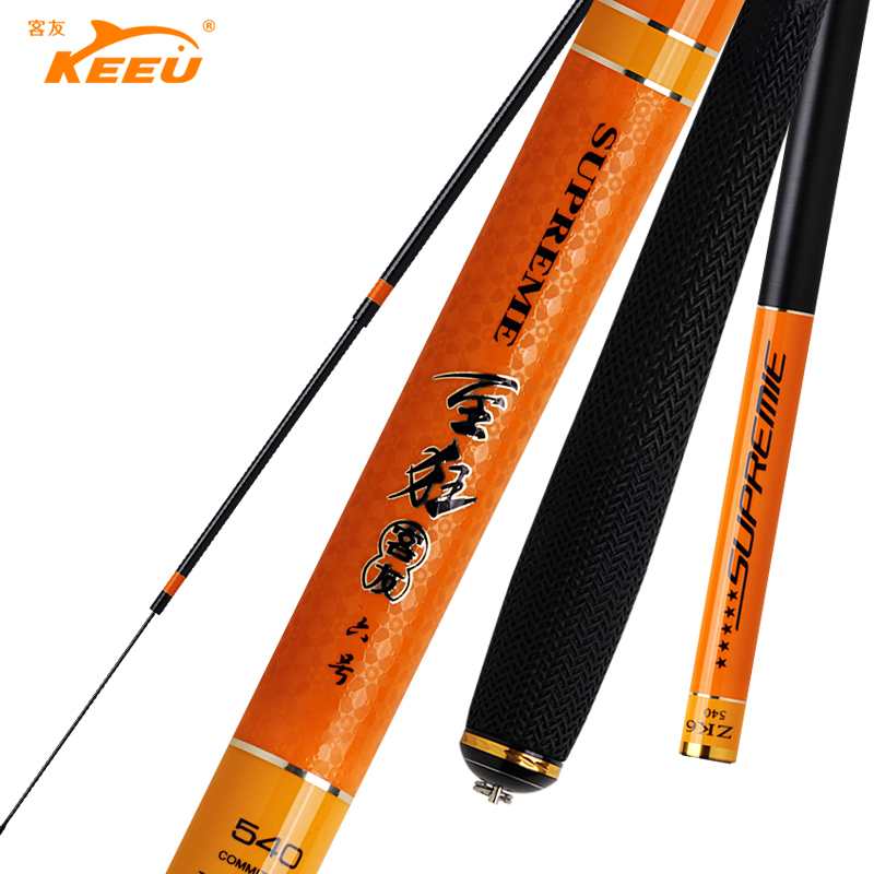 Friends of no. 4567 between wild fishing rod fishing tackle hand lever 28 tune ultralight superhard taiwan fishing rod carp rod carp rod fishing rod