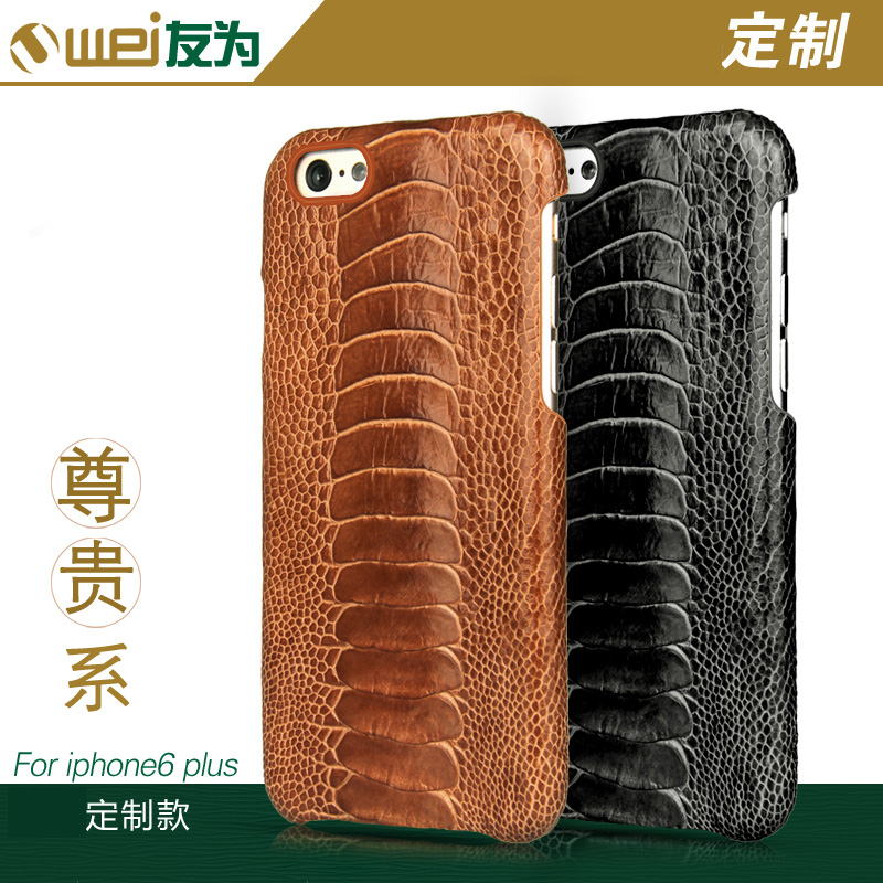 Friends of the iphone6s/sc-7383 holster apple iphone 6 plus phone shell mobile phone shell ostrich foot leather mobile phone sets