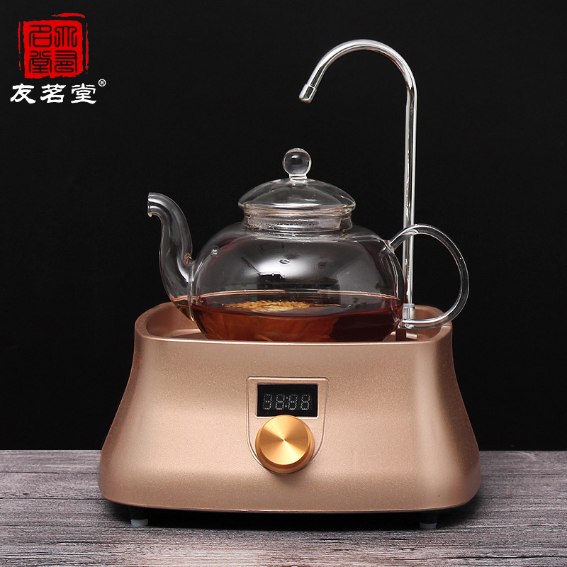 Friends of the ming tang pumping stove household mini electric stove electric ceramic stove stove iron kettle boiled tea electromagnetic stove Genuine authentic