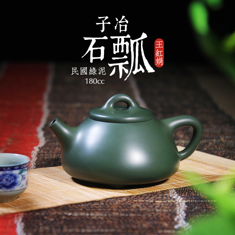 Friends of the pot yixing teapot famous handmade ore antique physico-chemical son ye stone scoop pot teapot tea
