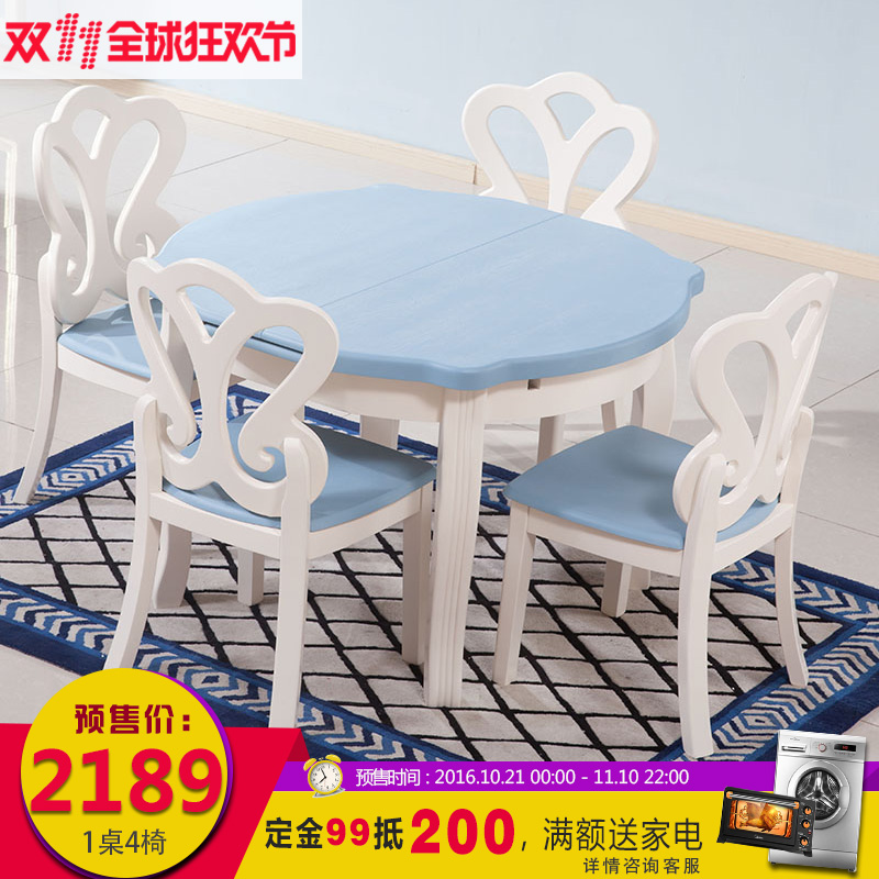 Friends of the ring furniture mediterranean dining table small apartment telescopic combination of solid wood dinette table folding dining table dining table round table