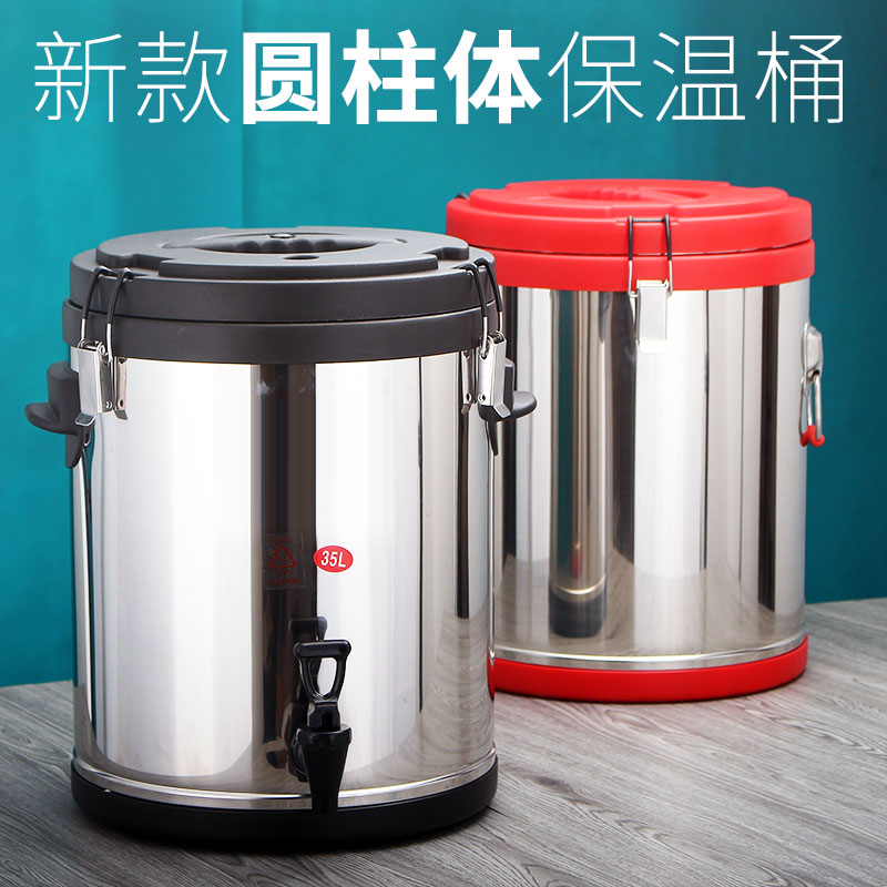 Friends sharp stainless steel cooler large capacity commercial rice soup bucket bucket bucket bucket milk bucket milk bucket open buckets