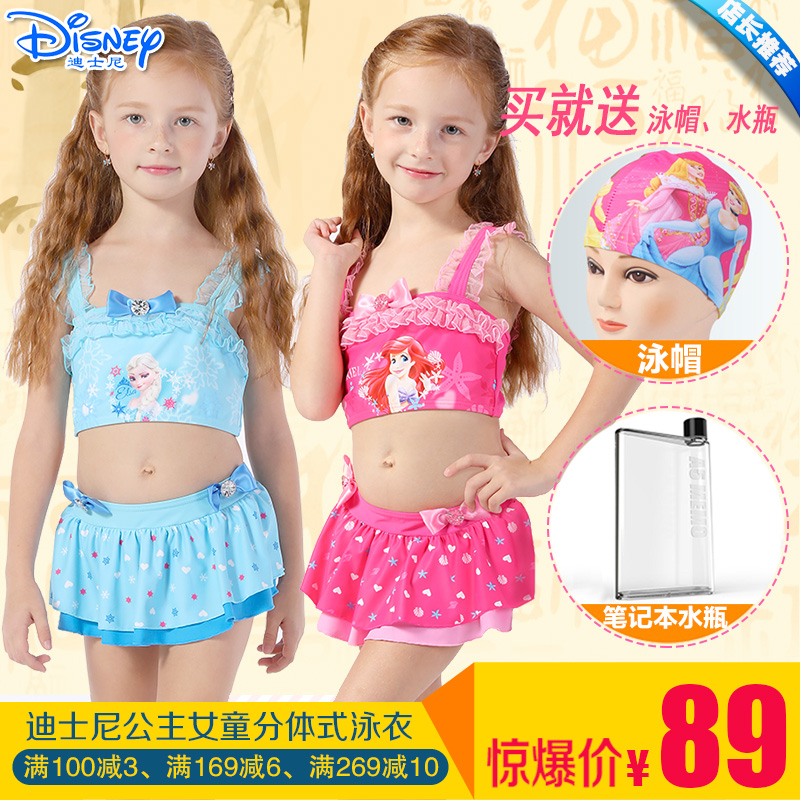 Frozen disney princess children's swimsuit girls swimwear swimsuit split skirt style swimsuit korean female child
