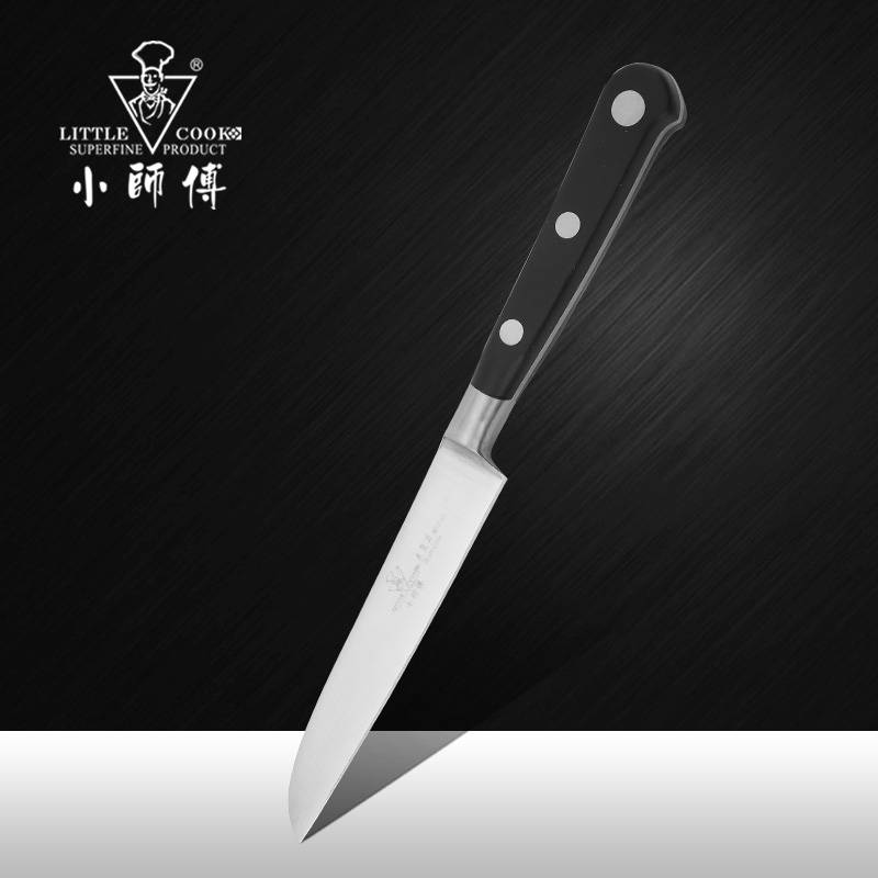 Fruits and fruit knife stainless steel kitchen knife kitchen knives kitchen knife household kitchen knife slicing knife skinning knife