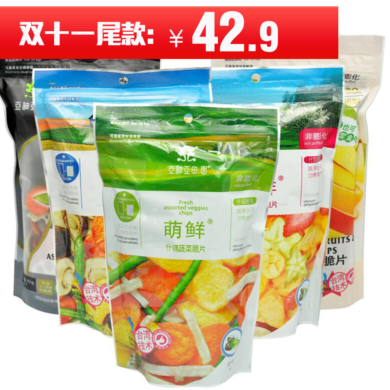 Fruits and vegetables asia pastoral dry fruits and vegetables fruit crisps integrated mushroom dish japanese wind 5 packets of snacks spree